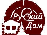 "ООО ""РУССКИЙ ДОМ"""